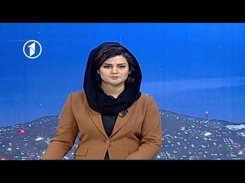 Afghanistan Dari News 03.01.2018  خبرهای افغانستان