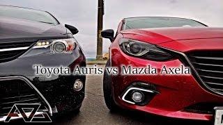 Toyota Auris VS Mazda Axela ( Mazda 3) часть 1