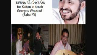 DEBNA 3A GHYABAK for Georges Wassouf  performed Live by Mario Abou Nafeh