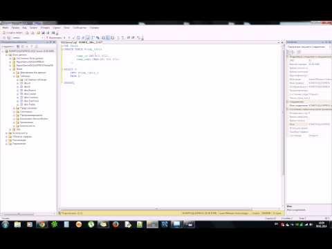 TEMP TABLES - Временные таблицы  в языке запросов Transact-SQL