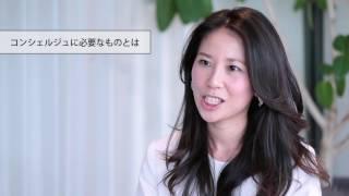 元東京ベイコート倶楽部ホテルアンドスパリゾート コンシェルジュ、ホス...