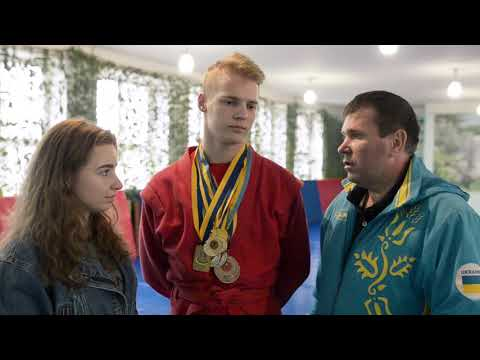 Інтерв'ю з Владом Черновим та його тренером Лозенко Дмитром Олексійовичем.