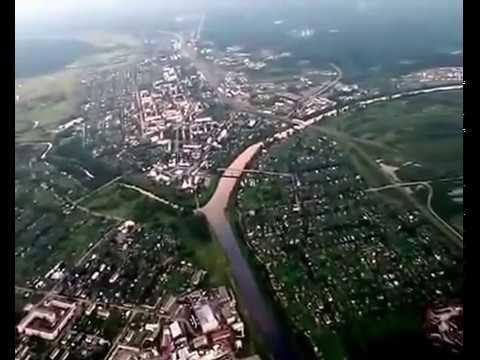 Город Буй с высоты
