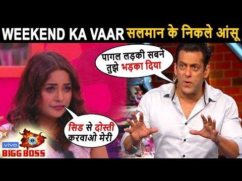 Biggboss 13, Weekend Ka Vaar, Salman Khan breakdown with Shehnaz gill, crying on stage Mp3