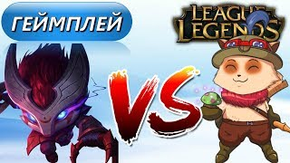 КЕННЕН (Kennen) vs ТИМО (Teemo) ★ 9.9 (TOP) ★ League of Legends ★ КОММЕНТЫ НА РУССКОМ!