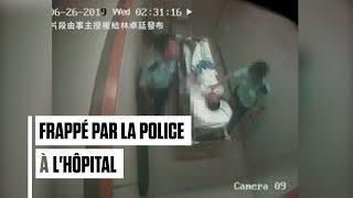 Hong Kong : deux policiers battent un homme à l'hôpital