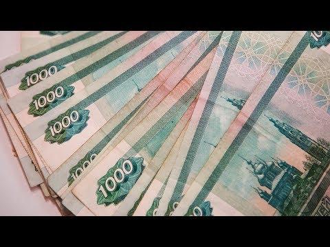 Курсы валют в СНГ от 15 октября 2019