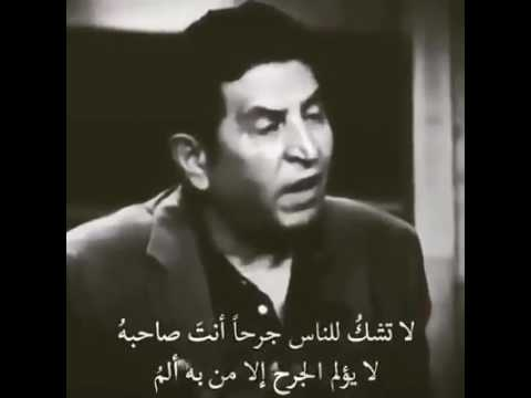 شكوى لغير الله مذلة ( كلام جميل) karim el iraki