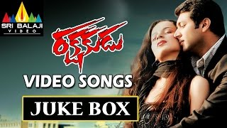 Rakshakudu Songs Jukebox | Video Songs Back to Back | Jayam Ravi, Kangana Ranaut | Sri Balaji Video