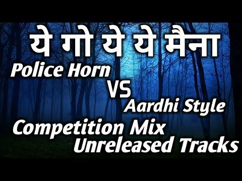 Yeg Ye Ye Maina Competition Remix | Police Horn VS Aardhi Style | Unreleased Tracks | Dj Magesh