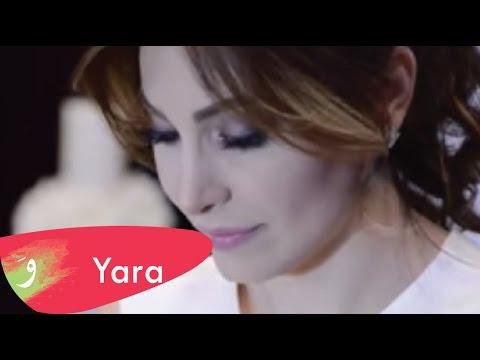 Yara - Ma Baaref Avant-Première Event يارا - ما بعرف