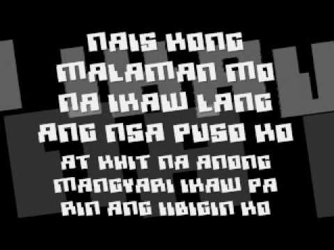 Ikaw Pa Rin - Letter Day Story(Lyrics)