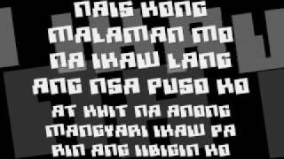 Ikaw Pa Rin - Letter Day Story(Lyrics)