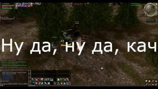 Lineage 2 Пародия на клан ENEMY-PK\ Zaken\pvp\кач