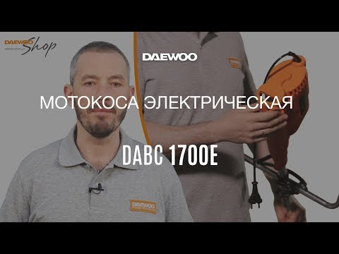 Электрическая коса DAEWOO DABC 1700E