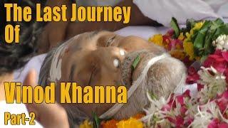 The Last Journey Of Vinod Khanna Part-2