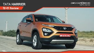 Tata Harrier Detailed Review in Hindi | Price Starts at 12.69 Lakh  | CarDekho.com