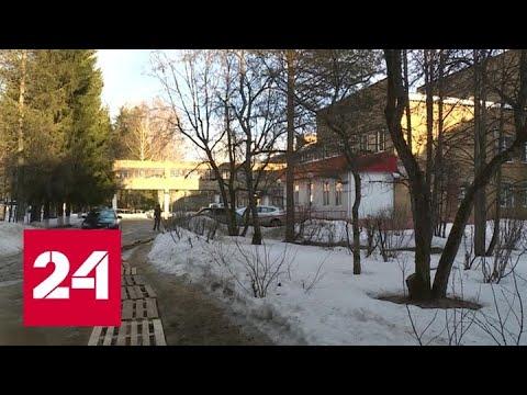 В Коми подтвердили массовое заражение коронавирусом в еще одном медучреждении - Россия 24