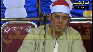 الشيخ محمود القزاز تلاوة رائعة سورة القصص = السنطة - غربية #قناة القيعى على اليوتيوب