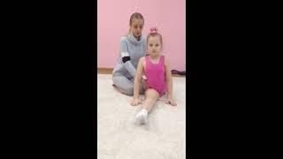 """Детская гимнастика дома . Урок №8 """"Продольный шпагат"""""""