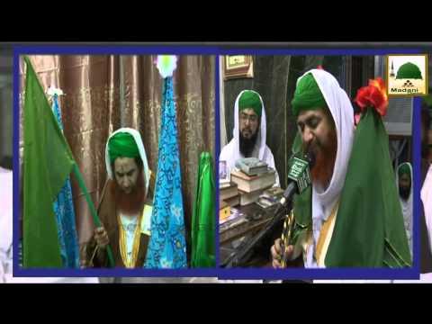 Exclusive Qasida e Mairaj - Shah Dulha Bana Aaj Ki Raat Hai - Madani Channel 2014