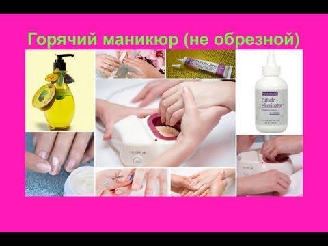 Мужской горячий маникюр (не обрезной) / Hot manicure