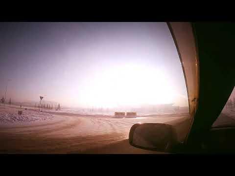 Travel to Mongolia on Jan 2017