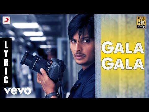 KO - Gala Gala Tamil Lyric | Jiiva | Harris Jayaraj