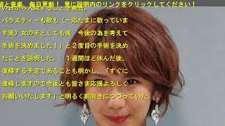 テレビ番組と音楽、毎日更新! http://entertainmentshowjp.com/ 元℃-...