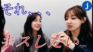 【TWICE】ジヒョの鋭いツッコミを受けるナヨン姉さん【日本語字幕】 thumbnail