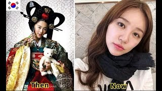 [K-Drama] Goong, Princess Hours, 궁 Cast :: Then and Now