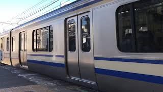 JR東日本E217系上総一ノ宮駅行き15両編成千葉駅6番線入線。