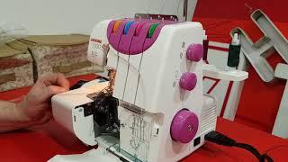 швейная машина, оверлок Janome 793D