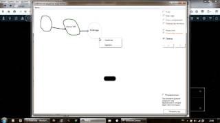 Визуальное программирование ботов в Кибор