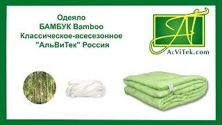 видео Подушки с эвкалиптовым волокном из Иваново оптом от производителя в интернет магазине АЭлита