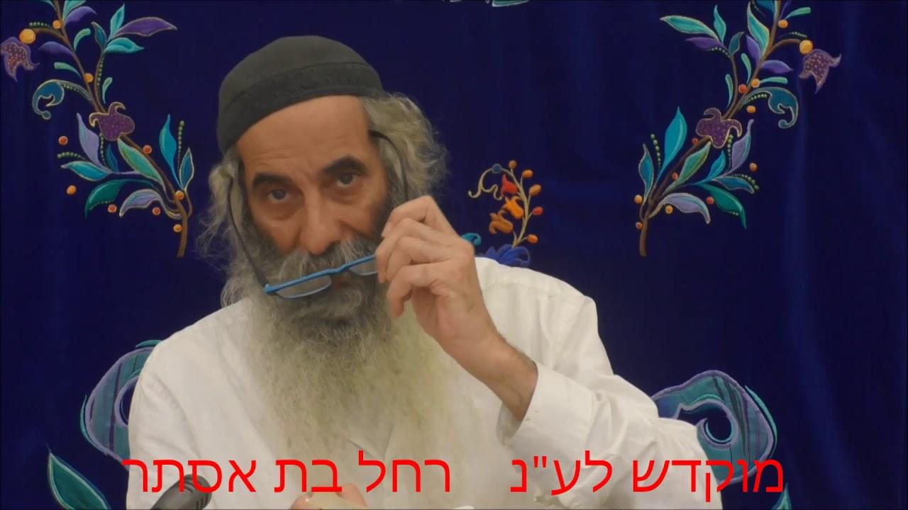 זוהר בקטנה פרשת עקב ליום ד' מפי רבי יעקב יוסף כהן