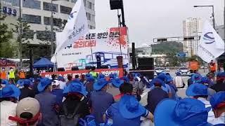 세종시 국토부앞 전세버스 시위