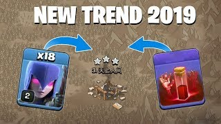Boss Attack Strategy | Mass Witch Attack Strategy Clash of Clans - COC