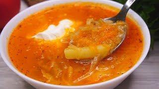 Идея Вкусного Супа на Завтра. Доступно и Быстро!