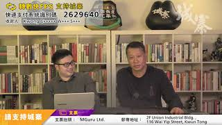 駱惠寧非常任務下集 - 07/01/20 「奪命Loudzone」1/2