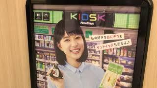 こちらが「2020年東京オリンピック」以前の渋谷駅の貴重映像となります...