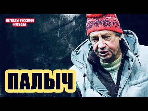"Семин - великий, но его уход из ""Локомотива"" логичен"