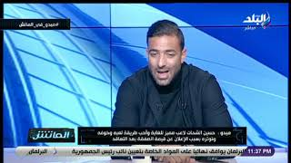 ميدو يتحدث عن رؤيته للمنافسة على الدوري بعد تصدر الأهلي.. فيديو