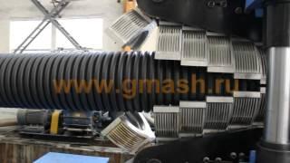 видео: Гофра трубы корсис 2 new