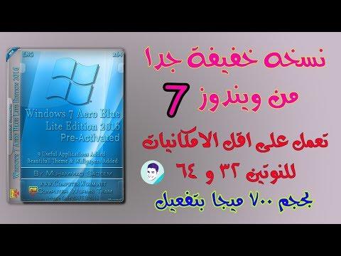 تحميل كتاب الحجاب الحروب السرية للمخابرات المركزية الأمريكية pdf