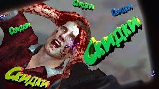 Call of Duty Black Ops II Баги Приколы Фейлы
