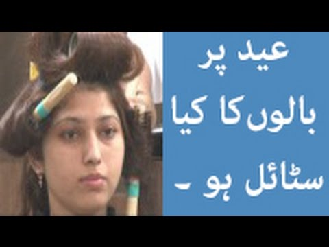 Quick And Simple Hairstyle For Eid By Sobias Life Skills Tv Youtube