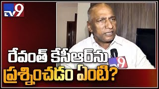 TRS will bag 16 LS seats - TRS Malla Reddy - TV9
