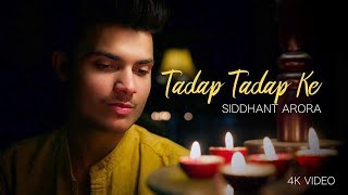 #kk #siddhantarora #trending #acoustic hello everyone. this song is something i always wanted to deliver as a singer. please share the video much possi...