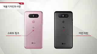 [HD] KT / LG Q8 리뷰 / LG Q8 Review / LGM-Q800K